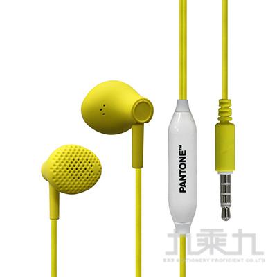 PANTONE半耳塞式耳麥-繽紛黃