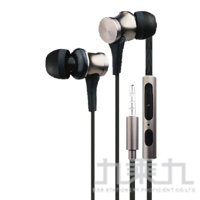 ISee手機專用通話及音樂金屬耳麥-灰