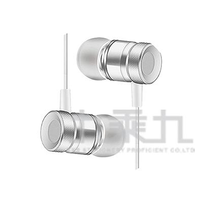 HL01經典鋁製入耳式耳麥-銀 S-800