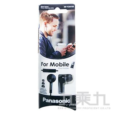 手機用耳道式耳麥-黑 TCM105-K