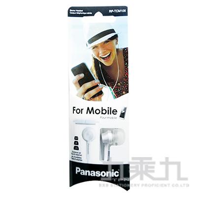 手機用耳道式耳麥-白 TCM105-W