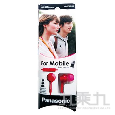 手機用耳道式耳麥-粉 TCM105-P