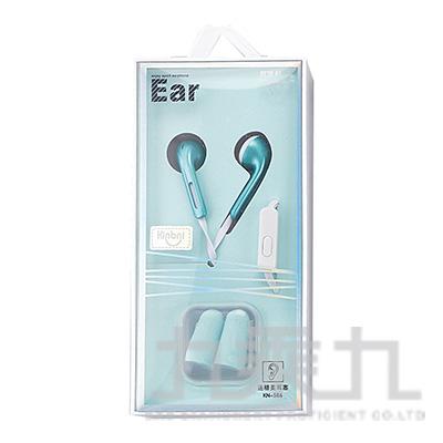 金屬色平耳式耳機 EE002Z