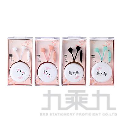 櫻花貓收納盒耳機-4款 EE005Z