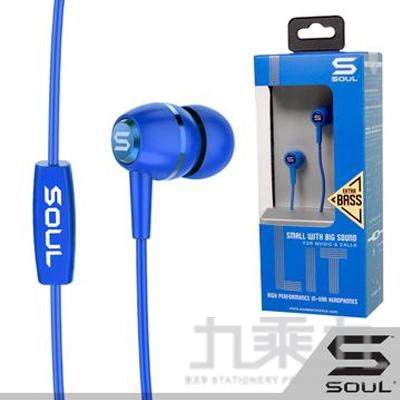 SOUL LIT 輕量入耳式耳機-藍 SL12BU