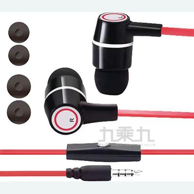 E-books S24線控耳道式耳機 E-EPA086