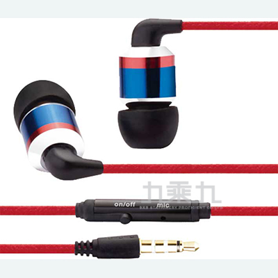 E-books S26線控鋁製入耳式耳機 E-EPA088