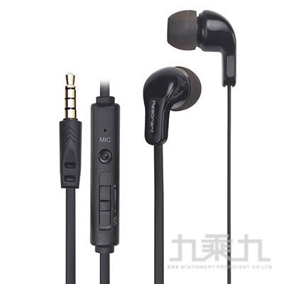 E-books S76經典款音控接聽入耳式耳機-黑 E-EPA166BK