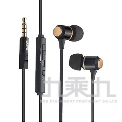 RASTO RS2 黑金爵士鋁製入耳式耳機 R-EPA002