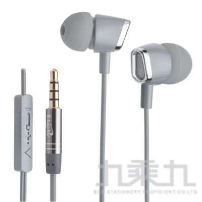 E-books S99音控接聽入耳式耳機