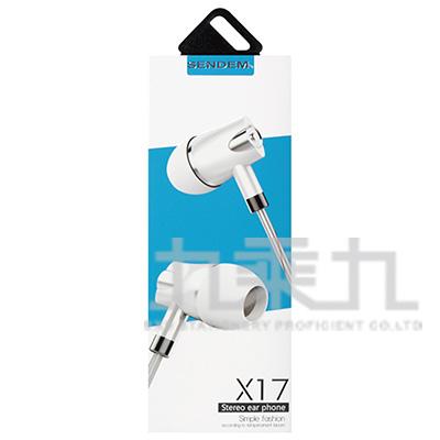 通用型入耳式音樂耳機1.2米 X17白