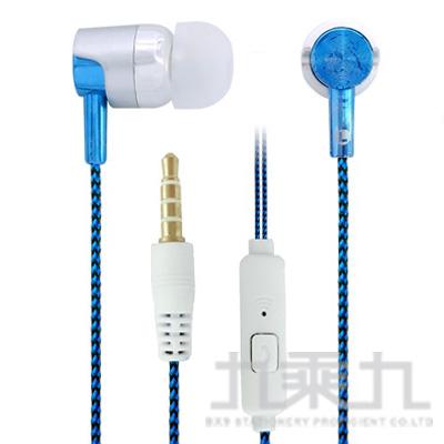 智慧型手機用耳麥(藍) GT-560