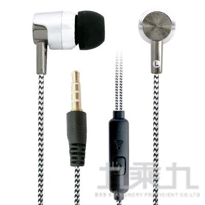 智慧型手機用耳麥(灰) GT-560