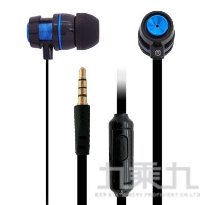 智慧型手機用耳麥(藍) GT-563