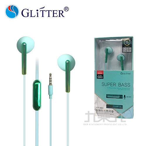 耳麥 GT-5021智慧型手機用-綠