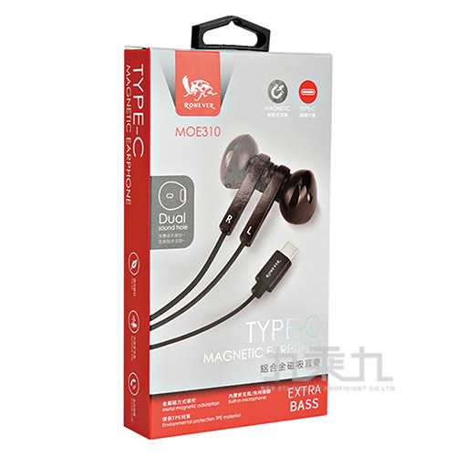 TYPE-C磁吸入耳式耳麥-黑 MOE310