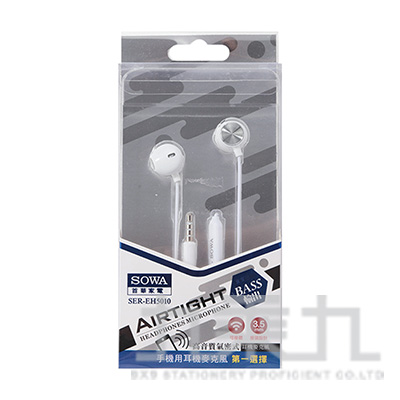 SOWA耳機麥克風 SER-EH5010