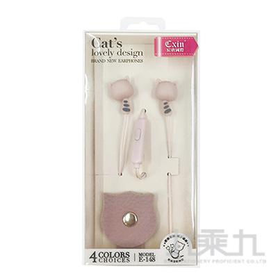 入耳式線控耳機(附收納扣) CX-E148