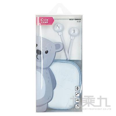 入耳式線控耳機(附收納盒) CX-E157