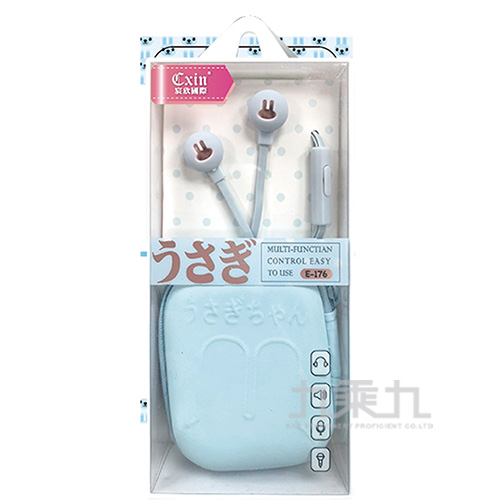 CX-E176入耳式線控耳機(附收納盒) CX-E176