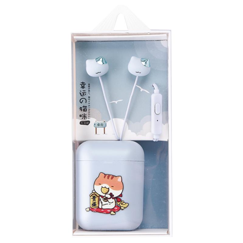 入耳式線控耳機(附收納盒) CX-E202