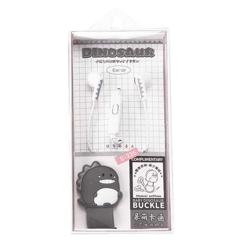 入耳式線控耳機(附收納扣) CX-E226