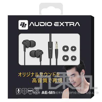 AUDIO EXTRA麥克風入耳式耳機 (黑) AE-M1