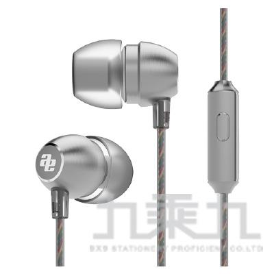 AUDIO EXTRA AE-M7麥克風入耳式耳機(灰) C01007AE