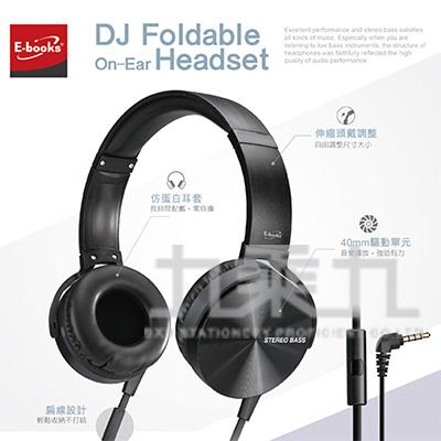E-books S84 可翻摺DJ型耳罩式耳機 E-EPA170