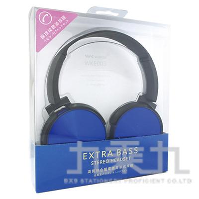 WAKAI頭戴式耳麥-藍 WKE003BL