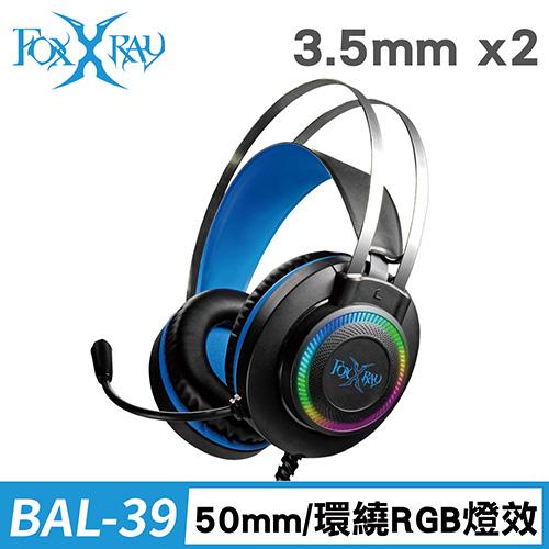 FOXXRAY 忒亞響狐電競耳機麥克風 FXR-BAL-39