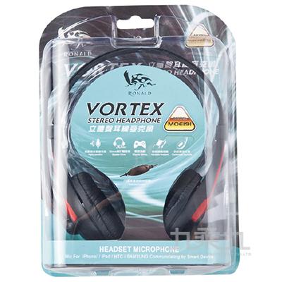 VORTEX 立體聲耳機麥克風-灰MOE191