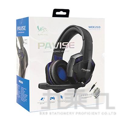 PAVISE電競耳機麥克風(藍)