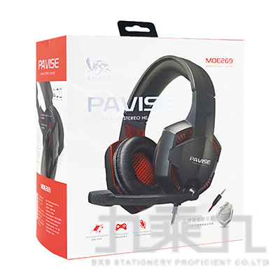 PAVISE電競耳機麥克風(紅)