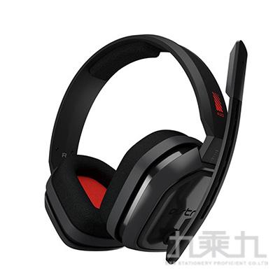 ASTRO電競耳機麥克風-焰紅 A10