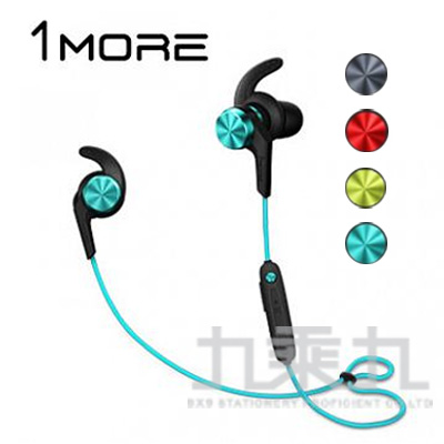 1MORE IBFree E1018 iBFree藍芽耳機 升級版