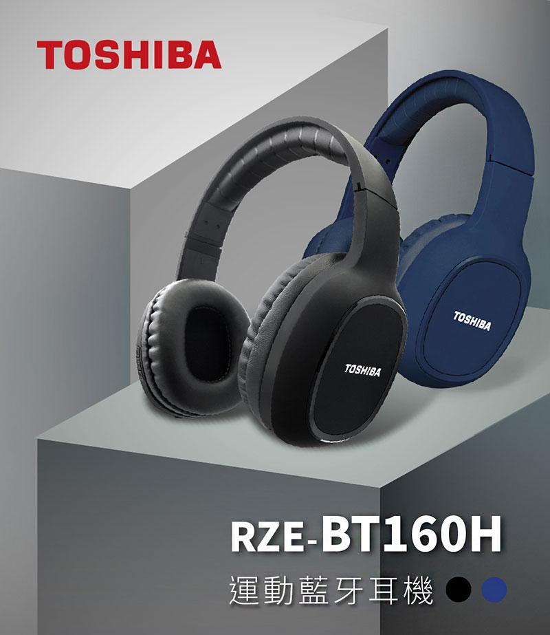 TOSHIBA和風輕量耳罩式藍芽耳麥-藍 RZE-BT160H-L