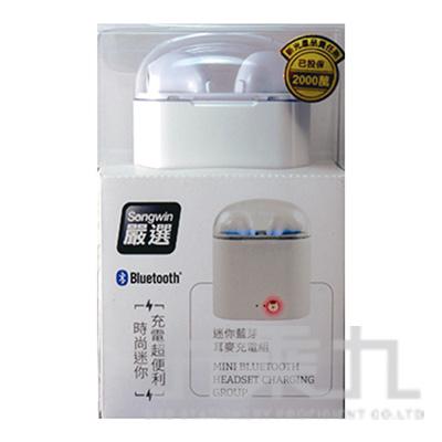 BT-900迷你藍芽耳麥充電組 PH-BT900-W