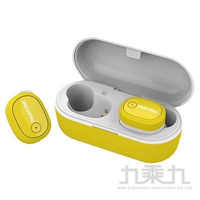PANTONE真無線藍芽5.0耳麥-繽紛黃
