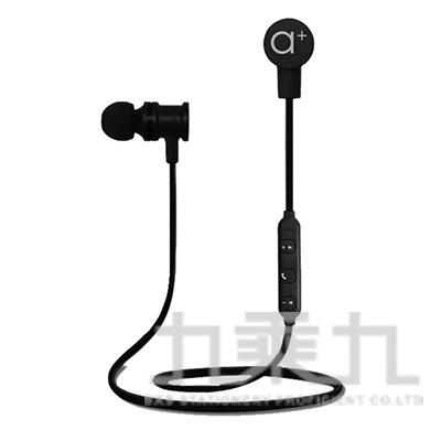 a+plus磁吸式防水運動型藍牙耳機-黑