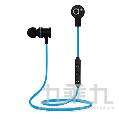 a+plus磁吸式防水運動型藍牙耳機-藍