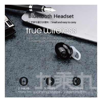 HB02無線耳塞式藍牙耳機-黑色