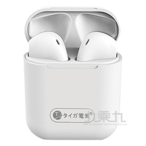 T電氣T20藍芽5.0耳機-白