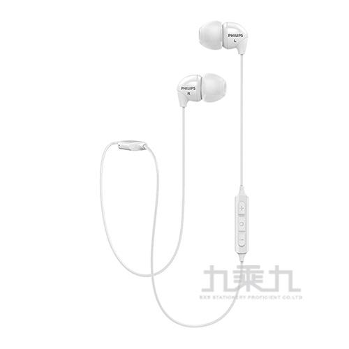 PHILIPS藍牙通話耳道耳機(白) SHB3595-WT
