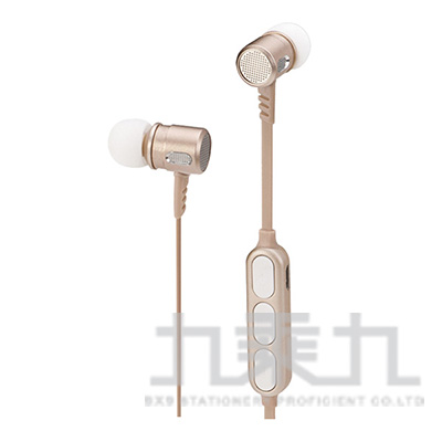 E-books S82 藍牙4.2鋁製磁吸耳機-金 E-EPA161GD