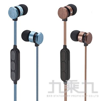 E-books 藍牙4.2高音質鋁製磁吸入耳式耳機 S89