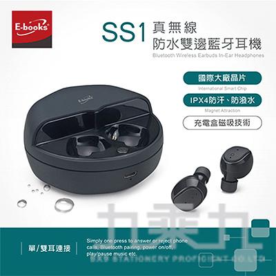 E-books SS1 真無線雙耳磁吸藍牙耳機 E-EPA183