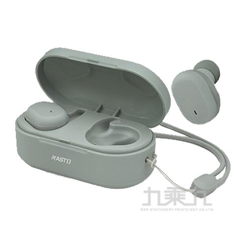 RASTO RS16 真無線運動防水藍牙5.0耳機-綠