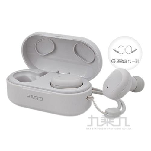 RASTO RS16 真無線運動防水藍牙5.0耳機-灰