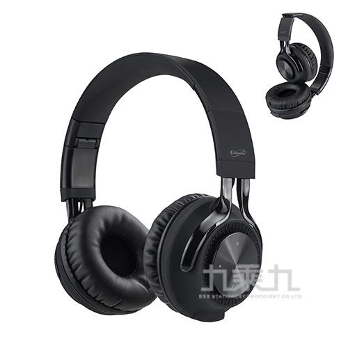E-books SS29藍牙經典款摺疊耳罩式耳機